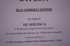 DSC_1207